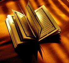 220px-Opened_Qur'an