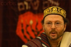 Rabbin-Rivon-Krygier-300x199